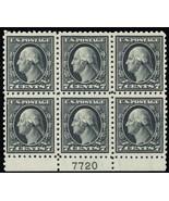 469, Mint NH VF RARE 7¢ Plate Block of Six Stamps Cat $2500.00 - Stuart ... - $1,450.00
