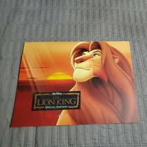 Disney Store Lion King Special Edition Lithographs Set With Portfolio Se... - $19.99