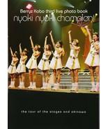 Berryz Kobo Third Live Photo Book Nyoki Nyoki Champion Hello! Project Japan - $22.28