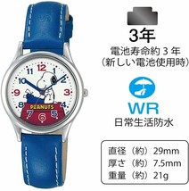 SNOOPY Wristwatch CITIZEN Q&Q Character watch Analog Blue Rare Cute Gift - $33.55