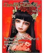 Dolly Dolly Vol.24 I am Japanese Beauty! Kimono Doll Coordination MOOK J... - $218.82
