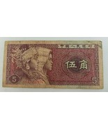 China banknote 5 Wu Jiao Zhongguo Renmin Yinhang Currency Paper Money - $10.00