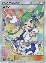*Pokemon card game / PK-SM7-104 Lucia SR - $72.51