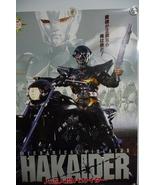 VINTAGE 1995 MECHANICAL VIOLATOR HAKAIDER  JAPANESE B2 MOVIE POSTER sofu... - $58.00