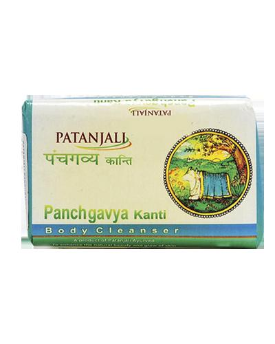 PATANJALI PANCHGAVYA BODY CLEANSER SOAP BAR- 150gm