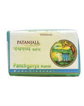 PATANJALI PANCHGAVYA BODY CLEANSER SOAP BAR- 150gm  - $13.99+