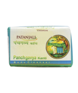 PATANJALI PANCHGAVYA BODY CLEANSER SOAP BAR- 150gm  - $13.99+