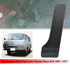 Accelerator Pedal Pad Cover For Toyota Hiace H10 1967 - 1977 - $14.03