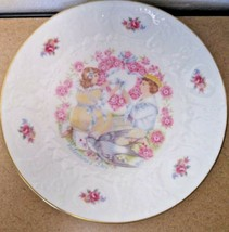 "1977 Vintage Royal Doulton Valentine's Day Bone China Plate 8 1/3"" - $20.81"