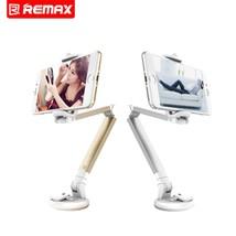 Phone Holder Stand 360 Rotating Desk Phone Holder Desk Mount For Mobile ... - $16.79