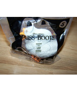 Shrek Puss In Boots Goose McDonalds PVC Toy Action Figure #5 Sealed New ... - $9.00