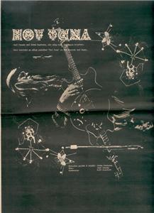 1970 HOT TUNA JACK CASADU POSTER TYPE AD