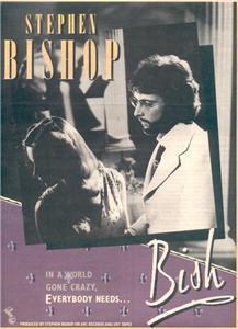 1978 STEPHEN BISHOP POSTER TYPE AD