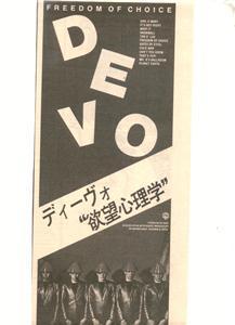 1980 DEVO FREEDOM OF CHOICE AD