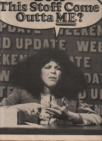 * 1978 GILDA RADNER ARTICLE AD WRITE UP-5 PAGE
