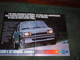 1982 1983 CHEVY CAVALIER CAR AD 2-PAGE - $5.06