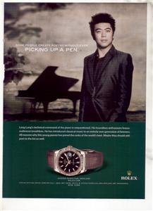 LANG LANG ROLEX WATCH AD