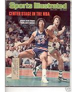 * 1976 SPORTS ILLUSTRATED ALVAN ADAMS DAVE COWENS - $9.74