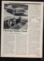 MALIBU SHORT TAKE ARTICLE - $8.99