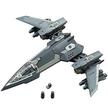 M 100 mm NOT to scale Plastic model - $16.00
