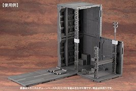 Kotobukiya M.S.G Modeling Support Goods Mechanical Chain Base A Not To Scale Pla - $42.00