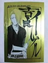Bleach Cover Art Postcard Collection Izuru Kira Tite Kubo Jump Festa 202... - $23.75