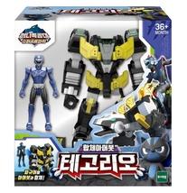 Miniforce Tego Rio Transformation Action Figure Super Dinosaur Power Part 2 Toy