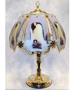 Penguin Glass Panel Polished Brass Finish Touch Lamp NEW - $40.99