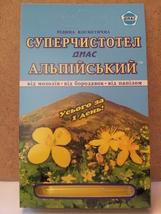 Alpine Cistotel Dry Corn Dry Papilloma Remover Wart Removal Genital Facial Skin - $17.75
