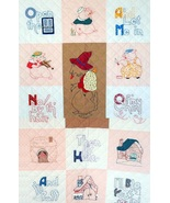 McKim 1930's newspaper Three 3 Little Pigs quilt embroidery pattern   - $8.00