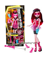 Year 2015 Monster High Day to Night Fashion Series 11 Inch Doll - DRACUL... - $34.99