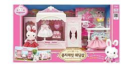 Konggi Rabbit Wedding Dress Shop Costume Dress Up Fashion Coding Dollhouse Figur