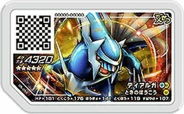 Pokemon moth ole / dash 5th / D5-055 Dialga [grade 5] - $35.04