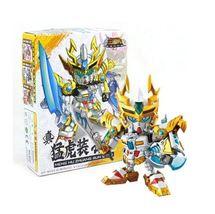 Meng Hu Zhuang Sun Quan SD Gundam BB Senshi Sangokuden Brave Battle Warr... - $12.35