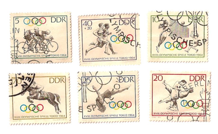 Ddr1964tokyo