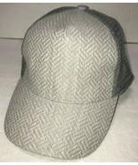 Rampage Blank Hat Adjustable Mesh Trucker Baseball Cap Gray Tweed Look - £10.22 GBP