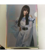 IZ * ONE Nako Yabuki Clear file toys, hobby goods talent goods Idol Japa... - $23.15