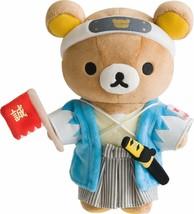 Rilakkuma Samurai Bushi Shinsengumi Plush Doll Stuffed San-x New - $60.97