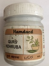 Hamdard Qurs Kehruba for Haematemesis and Bleeding from Lungs - 50 Tablets - $10.01