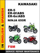 Kawasaki Er 5 Er 6f Er 6n Ninja 650 R Factory Repair Manual Access It In 24 Hours - $14.95
