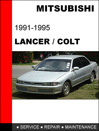 mitsubishi lancer colt 1991 1995 factory and 50 similar items rh bonanza com 1999 Mitsubishi Lancer Mitsubishi Lancer 1997