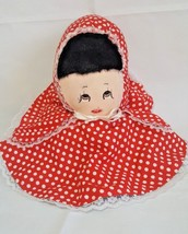 Vintage The Reinhart Collection Little Red Riding Hood  Topsy Turvy Flip... - $23.15