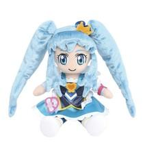 New! Happyness Charge Precure Cure Princess Plush Doll Bandai Japan F/S - $359.96