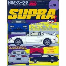 Hyper Rev Book Toyota SUPRA tuning 70 No.3 2JZ JZA80 JZA70 2002 - $57.82