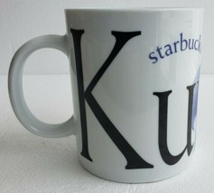 RARE 2002 STARBUCKS CITY MUG COLLECTOR SERIES KUWAIT MIDDLE EAST ASIA CO... - $37.39