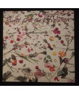 Prince When Doves Cry/17 Days 12 Inch Maxi Single - $30.00