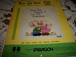 Dear God Kids Undated Calendar With Designs In Counted Cross Stitch  - $5.00