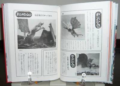 Japanese Ultraman Illustrations Book - Secret of the Tsuburaya Kaiju