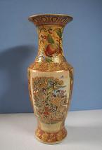 "Japanese porcelain vase ""Ladies In Kimonos In The Garden""   c - $13.03"