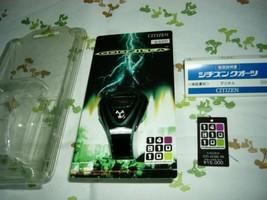 1998 Godzilla Digital Wrist Watch CITIZEN Quarts Movie Theatre Venue Vin... - $307.92